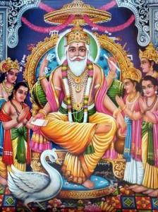 Vishwakarmaji